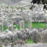 هدر پست دهستان گیفان