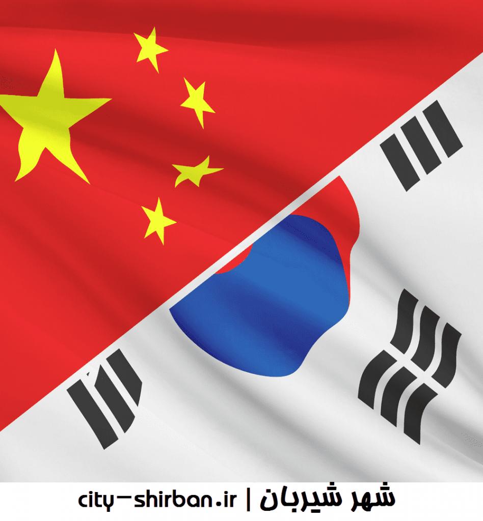 سایت دانلود فیلم بدون سانسور کره ای و چینی