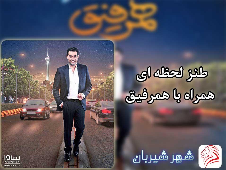 دانلود سریال کمدی ایرانی