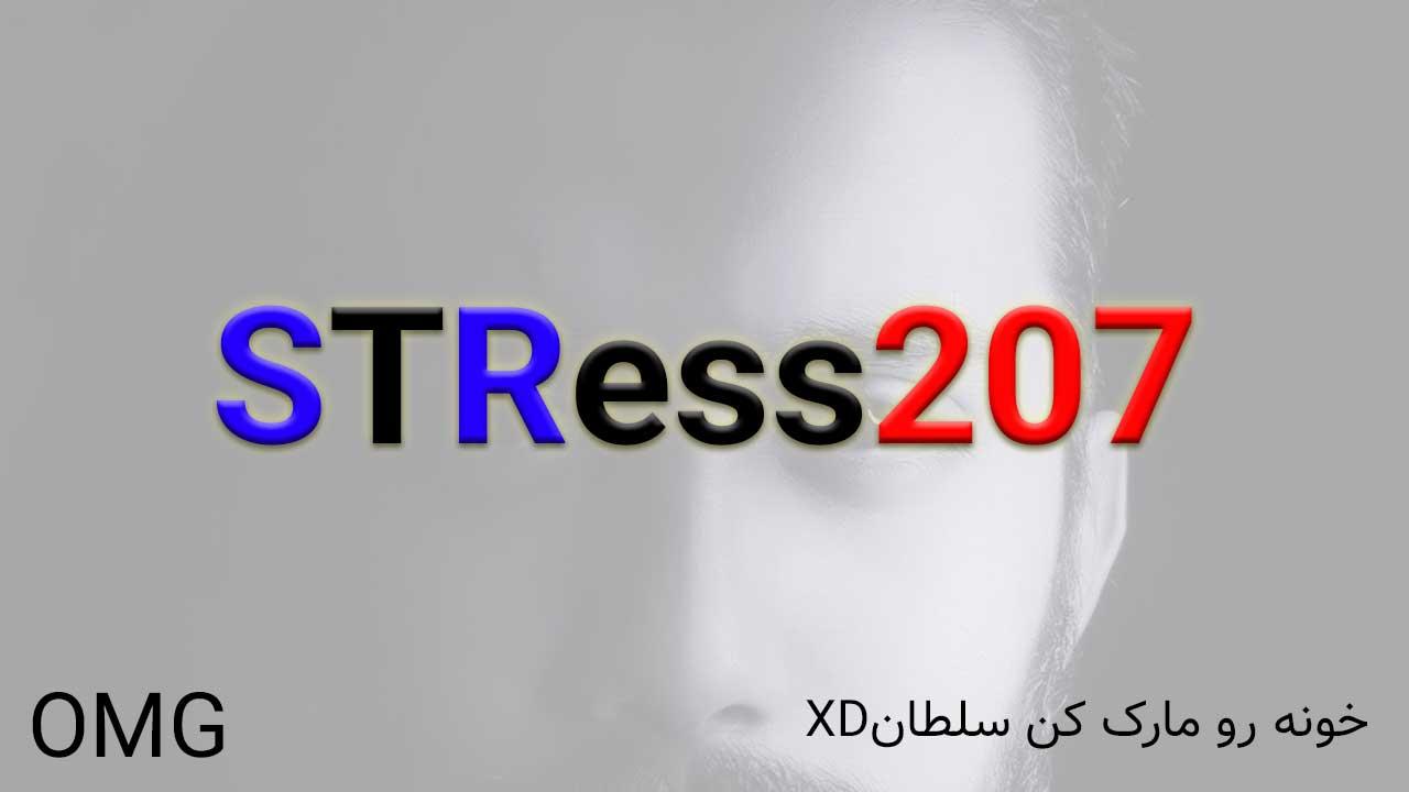 stress207